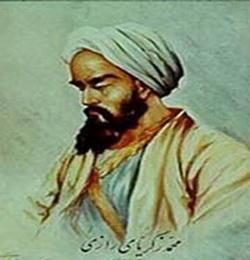 Абу Бакр Мухаммад ар-Рази