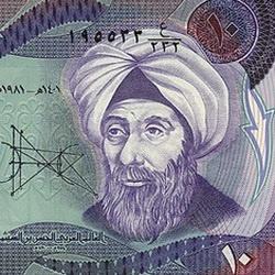 Ибн Аль-Хайсам