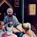 Ибн Хатиб