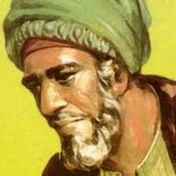 Ибн Юнус