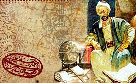 Насир ад-Дин Абу Джафар Мухаммад ибн Мухаммад Туси