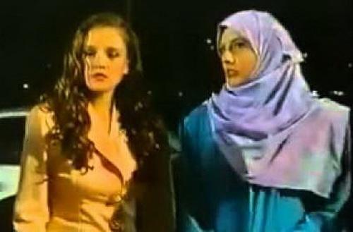 Невеста мусульманка