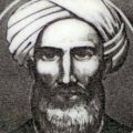 Халид аль-Багдади биография