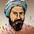 Ибн Ан-Нафис биография