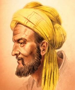 Ибн-Сина Авиценна