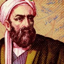 Аль-Бируни исламский ученый