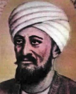 Аль-Захрави исламский ученый