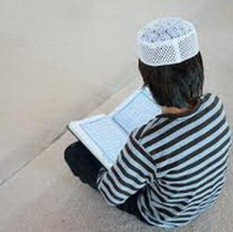 Чтение Корана ребенок