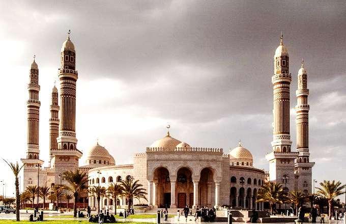 Al Saleh Mosque