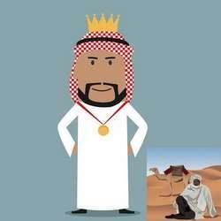 Арабский купец и голодный бедуин