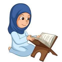 Исламские имена для девочек