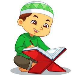 Исламские имена для мальчиков