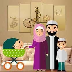 Мусульманка и ее дети в Исламе