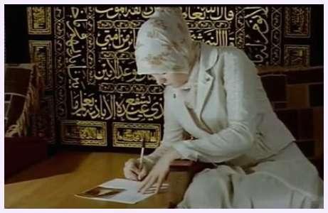 Азан в душе исламский фильм