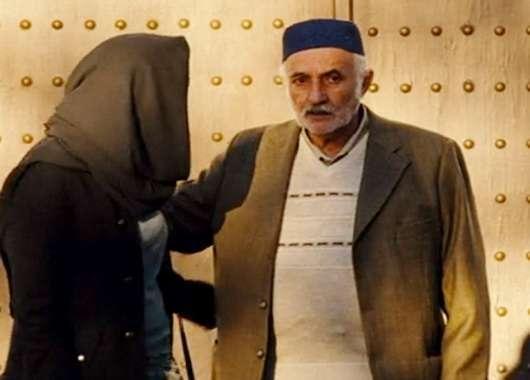 Дедушка и мусульманка