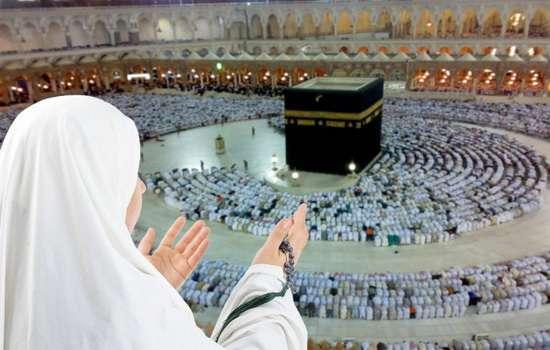 Мусульманка совершает хадж