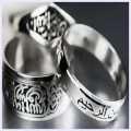 Ношение кольца в исламе
