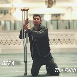 Вера ислам фильм