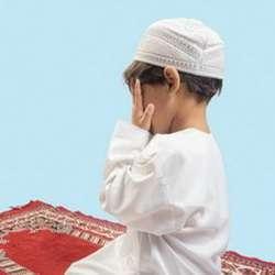 Юный мусульманин