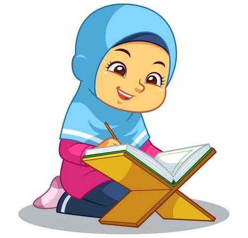 Исламские загадки.Коран и суры