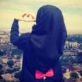 Сердце мусульманки