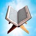 Священные Писания в Исламе
