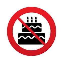Разрешается ли отмечать день рождения или годовщину свадьбы?