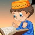 Ребенок и любовь к намазу