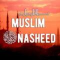 исламские нашиды