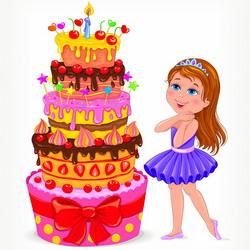 Марьям и праздничный торт