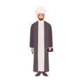 Неожиданный визит имама